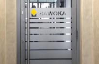 Türbeklebung | HAWOKA Hausverwaltung
