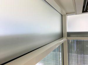 Detailaufnahme der Sichtschutzbeklebung in der deutschen Bundesbank