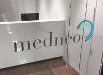 Folierungen und Schilder | medneo